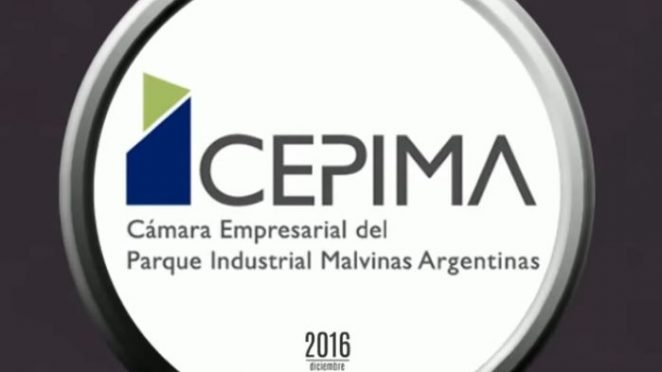 Video Institucional CEPIMA 2016